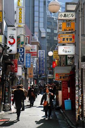 Backstreets of Shibuya, Tokyo, Japan