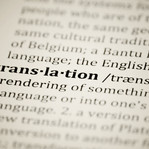 Lost in Translation: My Complicated Relationship With English