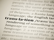 Translation (thème) – what you really need to know!