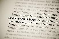 tradução