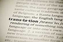 trans-la-tion