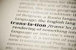 Заверение правильности перевода
