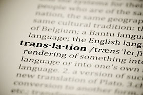 """A dictionary definition of the word """"Translation"""""""