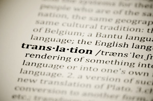 Lost in Translation:  Pride, Destruction, the Fall, and Haughtiness