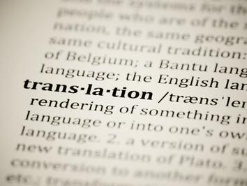 Присяжные переводчики