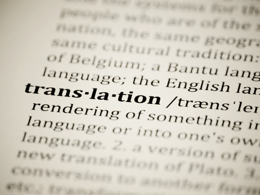 Common Accounting Words:  Translated So You Can Understand Your Bean Counter!