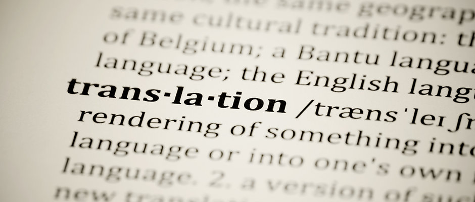 Translate 500 words