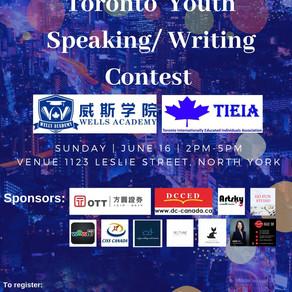 2019多伦多青少年演讲/写作竞赛盛典,孩子们的光荣与梦想!