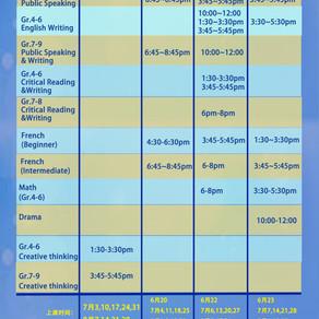 威斯学院Gr.1-9暑期课程