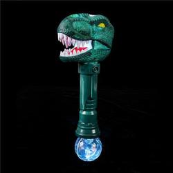 T-Rex lumineux