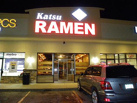 Katsu Ramen