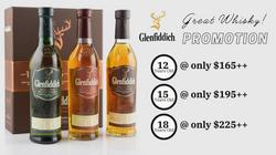 Glenfiddich Promo Whisky