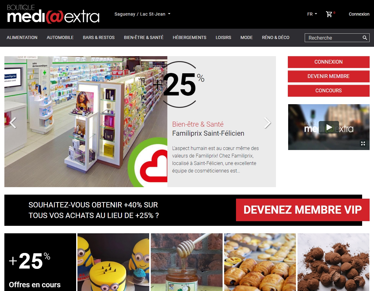 Boutique_media_extra