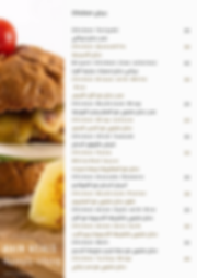 Healthy Dish Restaurant Chicken Menu.png