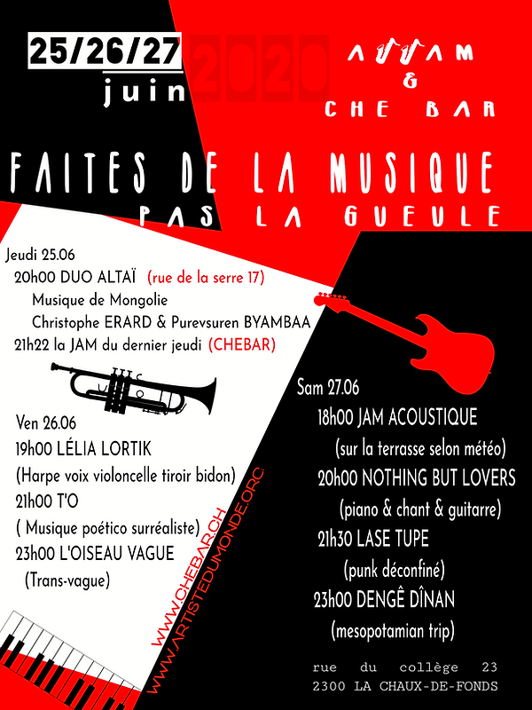 poster_2020-06-23-chejuin.png