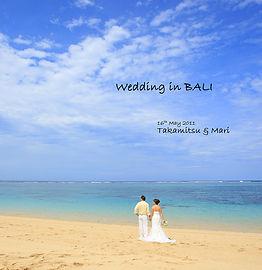 バリ島, フォトグラファー, カメラマン, 挙式, 結婚式, ウエディング, 撮影, 写真, アルバム, セントレジスバリ