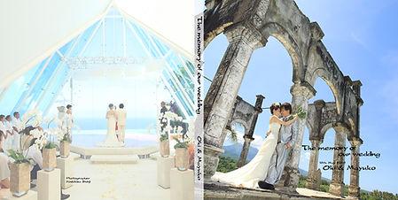 ティルタウルワツ, ベストブライダル, 結婚式, 挙式, バリ島, 写真, 撮影, アルバム, 進士嘉久