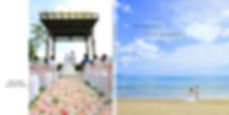アヤナリゾート, 結婚式, 挙式, ウェディング, バリ, バリ島, 撮影, 写真, アルバム, カメラマン, フォトグラファー, 進士嘉久, Ayanaresort