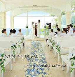 バリ島, フォトグラファー, カメラマン, 挙式, 結婚式, ウエディング, 撮影, 写真, アルバム, ブルーポイント