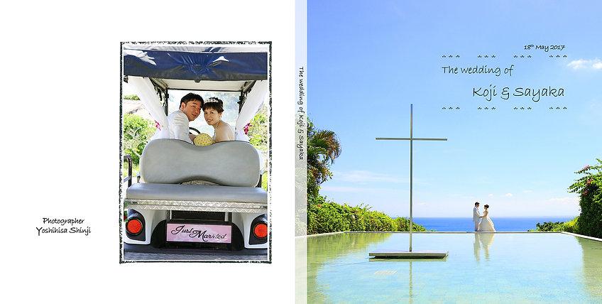 アヤナリゾート, 結婚式, 挙式, ウェディング, JTB, バリ島, 撮影, 写真, アルバム, 特別プラン, フォトグラファー