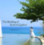 バリ島, トゥリスナチャペル, 挙式, 結婚式, ウエディング, 撮影, 写真, アルバム, アヤナリゾート, トゥリスナ