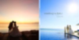 ブルーポイントバイザシー, ウルワツ, バリ島, 挙式, 式場, 結婚式, 写真, 撮影, アルバム, 進士嘉久