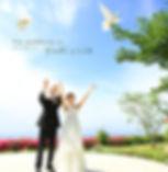 バリ島, フォトグラファー, カメラマン, 挙式, 結婚式, ウエディング, 撮影, 写真, アルバム, アヤナリゾート