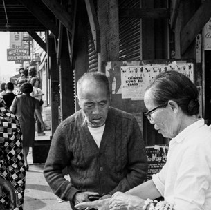Lower East Side Street Vendor, NYC 1970's