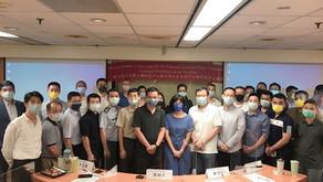  論壇資訊 台灣研究中心與日內瓦安全部門治理研究中心國際論壇