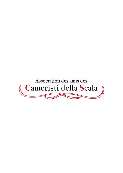 Logo Cameristi - new.jpg
