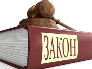 Российский Доберман Клуб и Законопроект «Об ответственном обращении с животными»