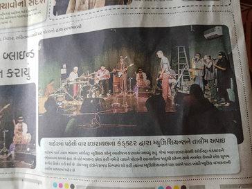 Gujarati news 2/2
