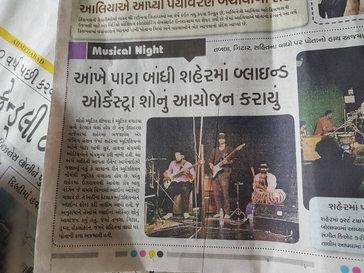 Gujarati news 1/2