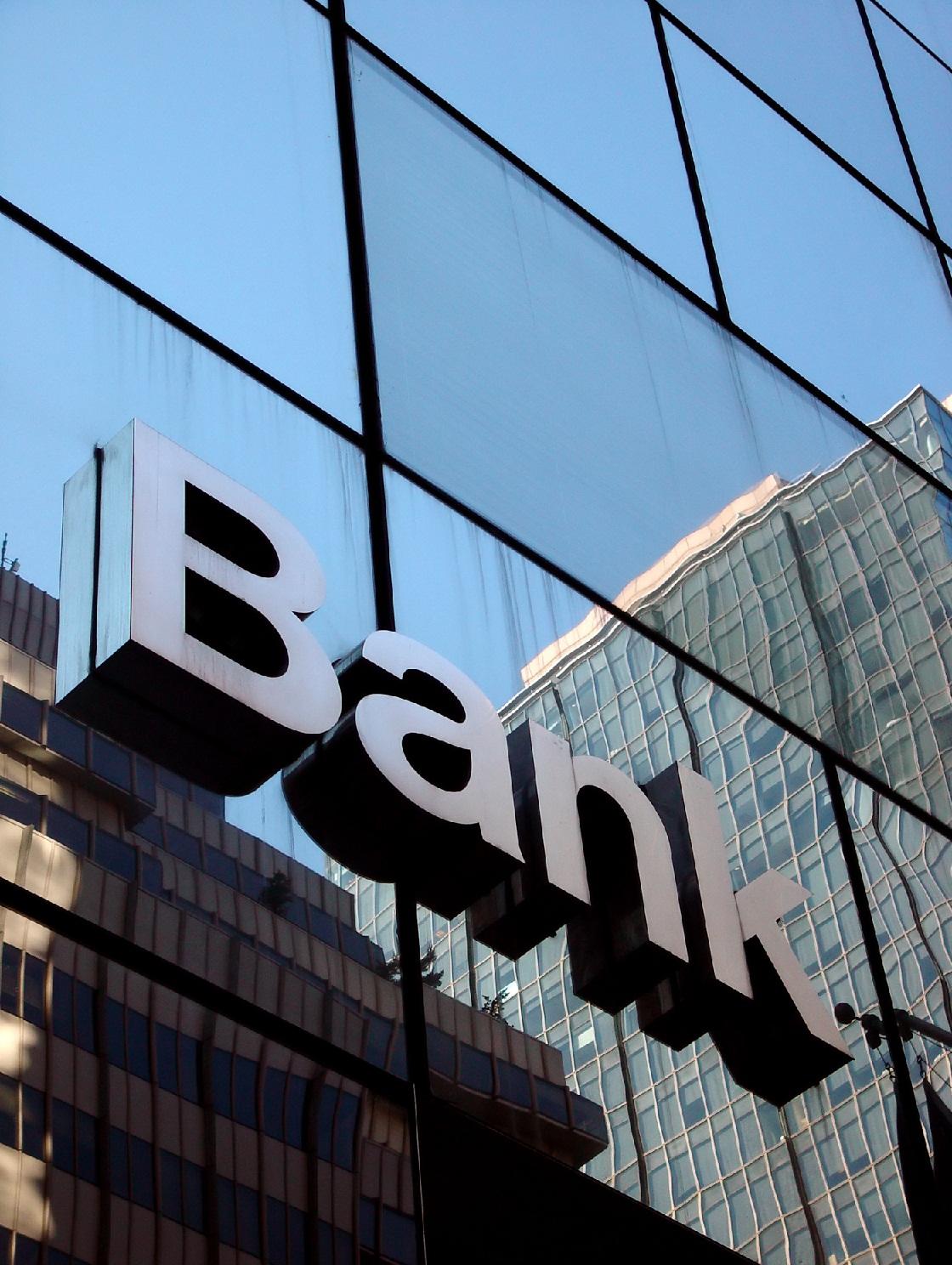 Insurance for banks