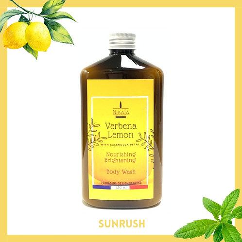 Verbena Lemon With Calendula Petal Body Wash 馬鞭草檸檬配金盞花瓣沐浴乳