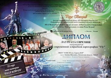 Лар 1 Москва 16 001.jpg