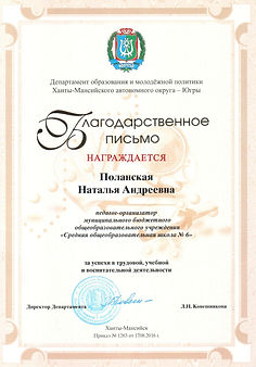 Б Мол пол Ковешникова 16.jpg