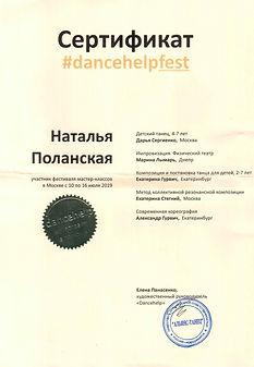 Москва 19 001.jpg