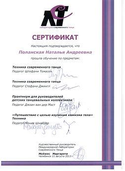 Челябинск 13 001.jpg