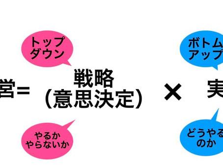中川調剤薬局全体研修Day18(オンライン研修Day1)で講演。