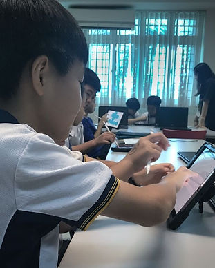 Digital Arts For All Primary School
