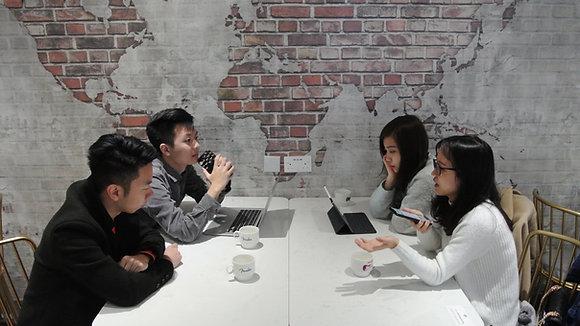 使用共享空間 Access to Co-working Space