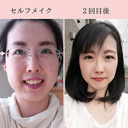 セルフ→1回目後 (7).png