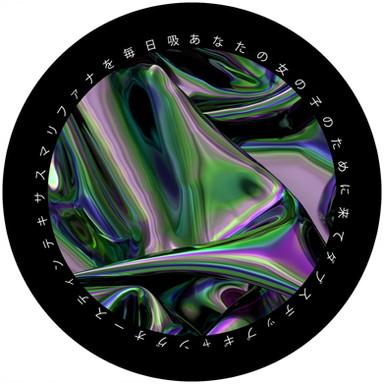 Psyndica Artist Archive 001 cover.jpg