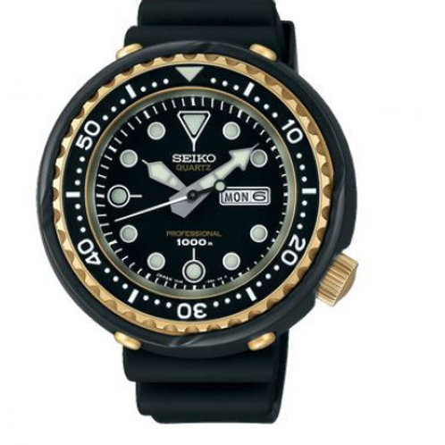 Seiko Prospex The 1978 Saturation Divers Limited Edition S23626J1