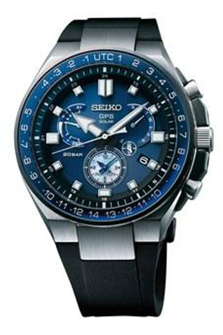 Seiko SSE167J1 Astron 8x Series SBXB167 MADE IN JAPAN
