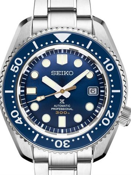 Seiko Marine Master Blue Professional 300M SBDX025 / SLA023