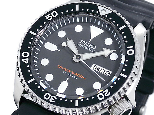 Seiko Automatic Diver's SKX007J 200m MADE IN JAPAN