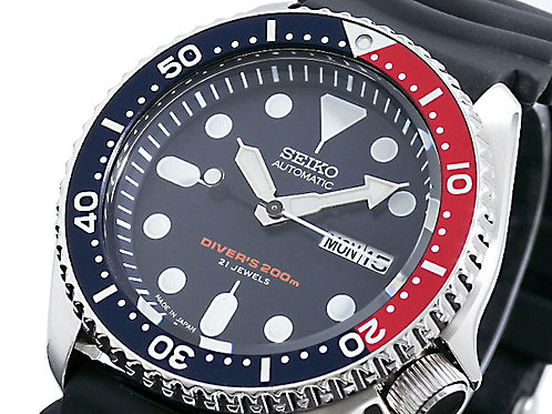 Seiko Divers Automatic 200m SKX009J MADE IN JAPAN
