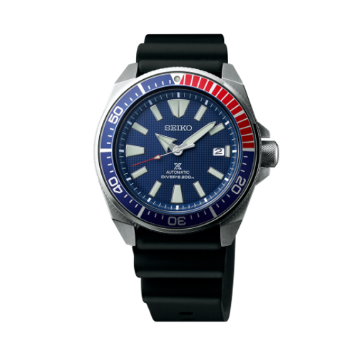 Seiko PROSPEX divers 200m Samurai SRPB53